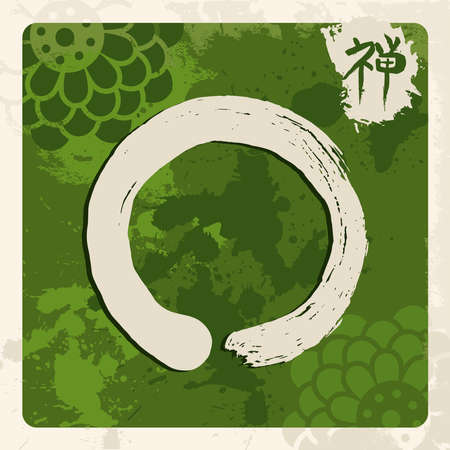 enso: Enso Zen circle illustration in traditional hand drawn brush stroke style. Meditation symbol of Buddhism with calligraphy. EPS10 vector file. Illustration
