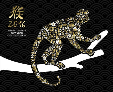 chinese astrology: 2016 Happy Chinese New Year of the Monkey ape silhouette made with gold china asian icons on tree branch over black background. EPS10 vector.