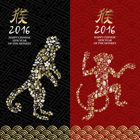 new designs: 2016 Happy Chinese New Year of the Monkey greeting card set with ape silhouette made from gold china asian culture symbols and icons. EPS10 vector.