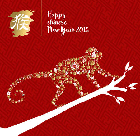 abstract gorilla: 2016 Happy Chinese New Year of the Monkey ape silhouette made from gold china asian culture icons on tree branch. EPS10 vector.