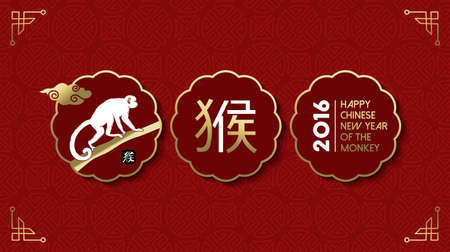 new year of trees: 2016 Happy Chinese New Year of the Monkey, badge label set in gold and red with traditional elements and ape on tree branch. EPS10 vector. Illustration
