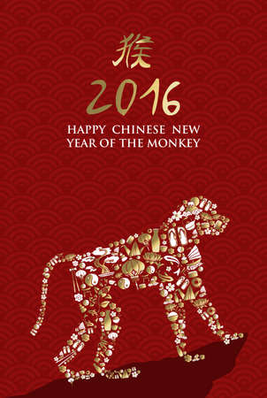 happy asian people: 2016 Happy Chinese New Year of the Monkey ape silhouette made from gold china asian culture symbols and icons with traditional calligraphy text. EPS10 vector. Illustration