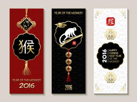 nowy rok: 2016 Happy Chinese New Year of the Monkey, etykieta odznaka element pobierający z tradycyjnych dekoracji, małpy i kaligrafii w złotych czerwonych kolorach czarnym.