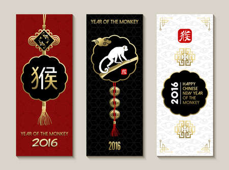 year greetings: 2016 Happy Chinese New Year of the Monkey, label badge element collection with traditional decoration, ape and calligraphy in gold red black colors.
