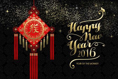 nowy rok: 2016 Happy Chinese New Year of the Monkey tekst projektu złota z tradycyjnej kultury Chin elementem dekoracji na czarnym tle.