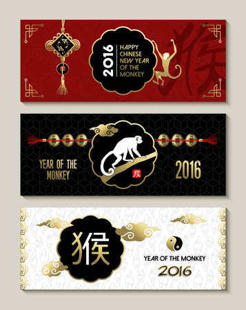 traditional festivals: 2016 Happy Chinese New Year of the Monkey traditional label banner set with elegant decoration in gold red and black colors.