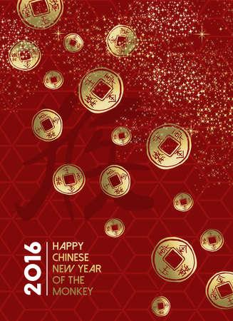 2016 Heureux Nouvel An chinois du singe, symboles traditionnels avec la calligraphie et des étoiles de couleur or sur fond de modèle rouge. Illustration
