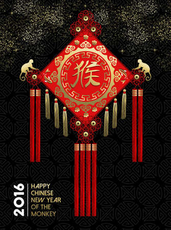 chinese new year element: 2016 Happy Chinese New Year of the Monkey, traditional asian culture red decoration element with gold sparkles and ape silhouettes.