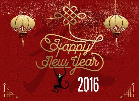 nowy rok: 2016 Happy Chinese New Year of the Monkey, orientalnych elementów dekoracyjnych i złota małpa na tradycyjnym czerwonym tle.