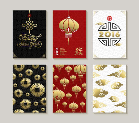chinese astrology: 2016 Happy Chinese New Year of the Monkey, greeting card seamless pattern set with traditional decoration elements and text in gold color. Illustration