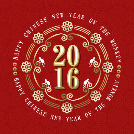 chinese new year card: 2016 Happy Chinese New Year of the Monkey.