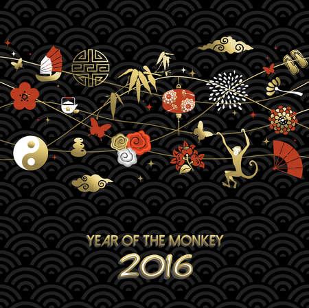 flores chinas: 2016 Feliz a�o nuevo chino del mono. Dise�o tradicional del oro icono de la cultura, elementos de vacaciones y la decoraci�n con el texto. EPS10 del vector.
