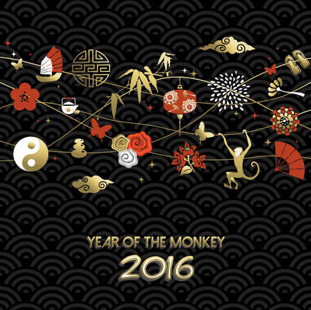 greeting card: 2016 Happy Chinese New Year of the Monkey. Gold traditional culture icon design, holiday elements and decoration with text. EPS10 vector.
