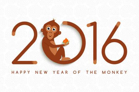 nouvel an: Heureux Nouvel An chinois du singe. Conception de carte de voeux, singe tenant pêche faisant forme 2016 dans le style de dessin animé mignon. Illustration