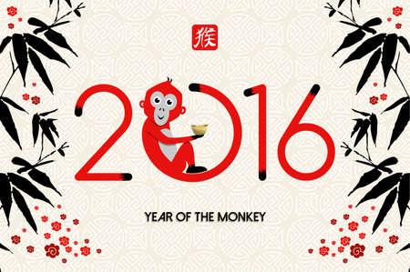 nowy rok: 2016 Happy Chinese New Year of the Monkey. Projekt karty z życzeniami, słodkie kreskówki małpa gospodarstwa tradycyjne wlewek z elementami przyrody.