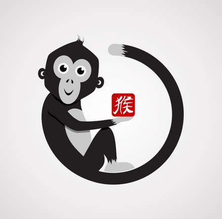 to black: 2016 Happy Chinese New Year of the Monkey. Concept illustration, cute cartoon ape in black and white with traditional calligraphy icon, isolated design.