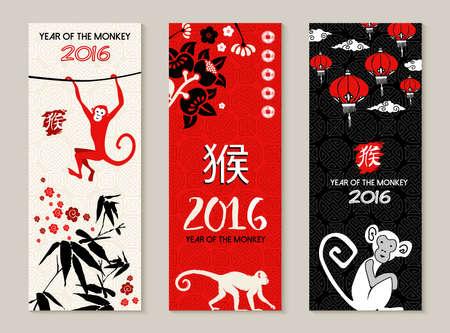 monitos: 2016 Feliz a�o nuevo chino del mono. Tarjeta de etiqueta de conjunto con la silueta del mono asi�tico estilo de arte tradicional y la decoraci�n.