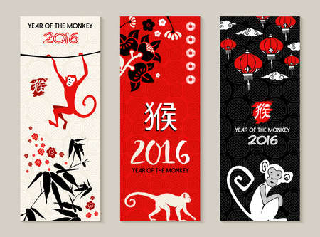 year greetings: 2016 Happy Chinese New Year of the Monkey. Label card set with traditional asian art style ape silhouette and decoration. Illustration