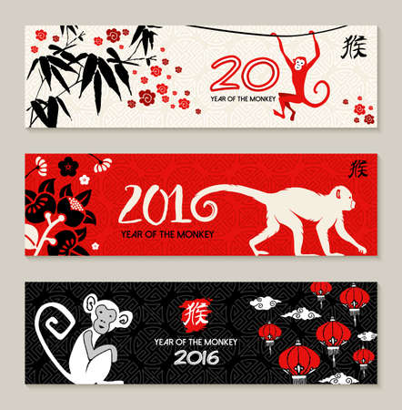 portadas: 2016 Feliz a�o nuevo chino del mono. Conjunto de la bandera con la decoraci�n asi�tica tradicional y la silueta del mono en color rojo. Vectores