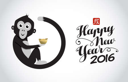 asian cartoon: 2016 Happy Chinese New Year of the Monkey. Black and white greeting card illustration, cute cartoon ape holding traditional ingot.