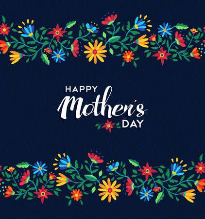 幸せな母の日イラスト デザインお祝いイベント、春に花のシームレスなパターン背景の。EPS10 ベクトル。