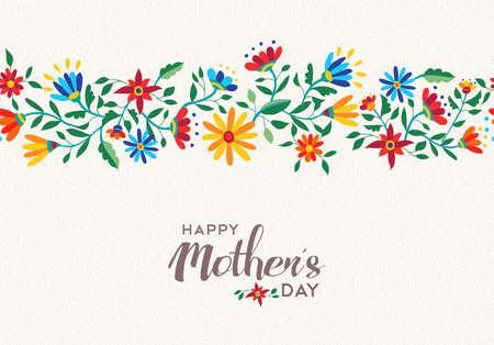 Elegant gelukkige moederdag citaat ontwerp met bloemen naadloze patroon achtergrond in leuke stijl en levendige kleuren. EPS10 vector.