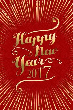 Happy New Year 2017 gold and red color lettering design illustration background. Ideal for holiday greeting card or poster. vector.