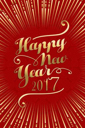 Happy New Year 2017 or et rouge lettrage de couleur conception de fond illustration. Idéal pour carte de voeux de vacances ou une affiche. vecteur.