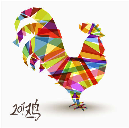 Happy Chinese New Year 2017, abstract color design with simplified calligraphy that means Rooster. Çizim