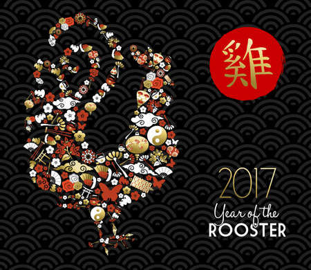 Happy Chinese New Year 2017, design with gold asian culture icons and traditional calligraphy that means Rooster.