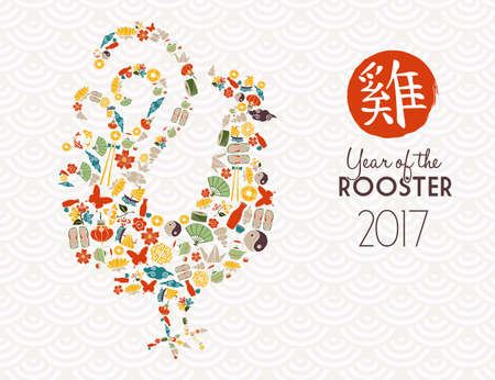 asian art: Happy Chinese New Year 2017, design made of asian culture icons with traditional calligraphy that means Rooster. EPS10 vector.