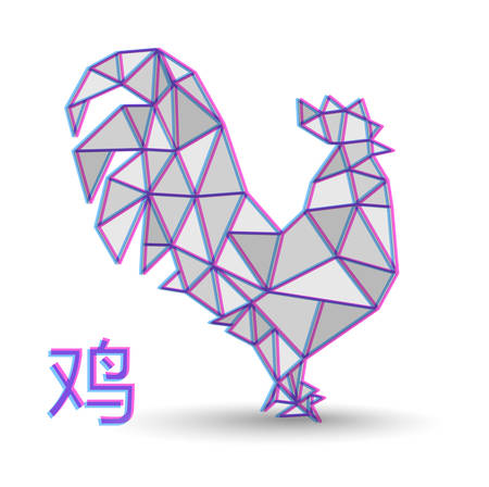 low poly: Happy Chinese New Year 2017, modern abstract bird art. Greeting card with simplified calligraphy that means Rooster.