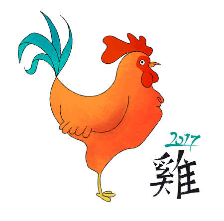 Happy Chinese New Year 2017, hand drawn cartoon greeting card with simplified calligraphy that means Rooster.