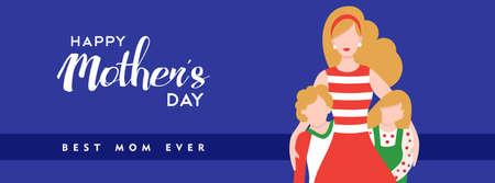Ilustración del día de madres felices, mamá con niños y cita de texto de vacaciones para encabezado de medios sociales. EPS10 vector. Foto de archivo - 77073126