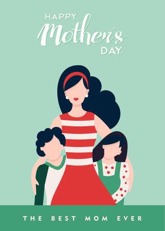 幸せな母の日カード イラスト、ママと子供たちをタイポグラフィ引用を愛するします。EPS10 ベクトル。