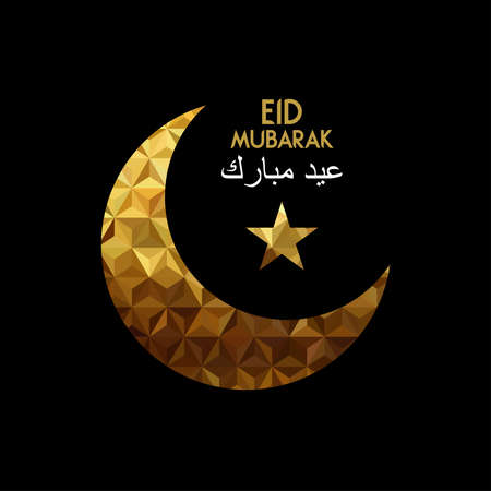 Eid mubarak greeting card for muslim holiday season. Moon and star in gold color with arabic typography quote. EPS10 vector.