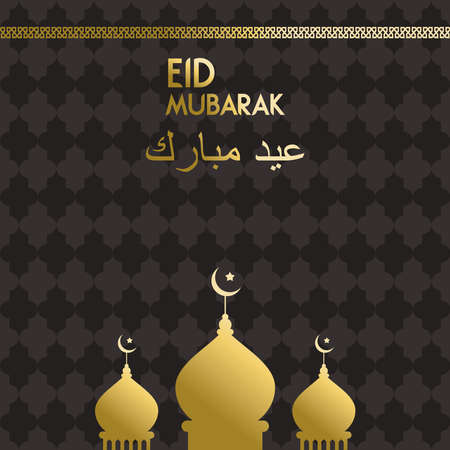 Greeting card for islamic holiday season. Traditional arabic mosque decoration in gold color and eid mubarak typography quote. EPS10 vector. Illustration