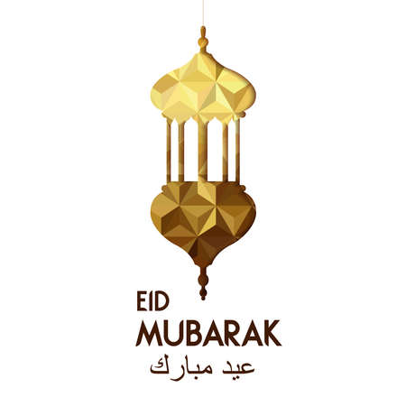 Eid mubarak paper cut art greeting card for muslim holiday season. Traditional lantern in gold color with arabic typography quote. EPS10 vector.