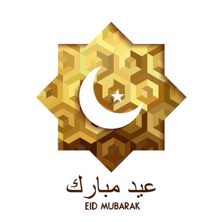 Eid mubarak paper cut art greeting card for muslim holiday season. Moon and star in gold color with arabic typography quote. EPS10 vector.