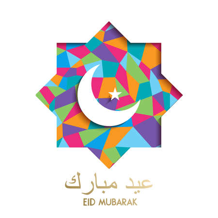 Eid mubarak paper cut art greeting card for muslim holiday season. Moon and star in colorful mosaic with arabic typography quote. EPS10 vector.