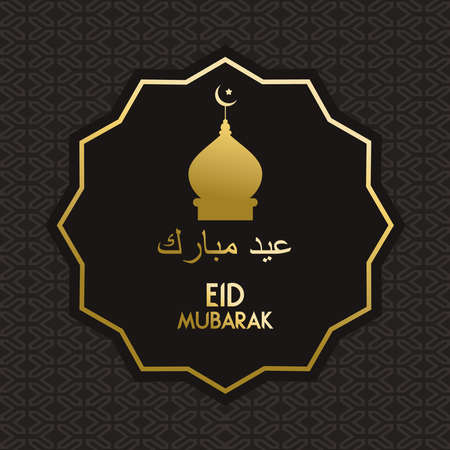 Greeting card for islamic holiday season. Traditional arabic mosque in gold color and eid mubarak typography quote. EPS10 vector.