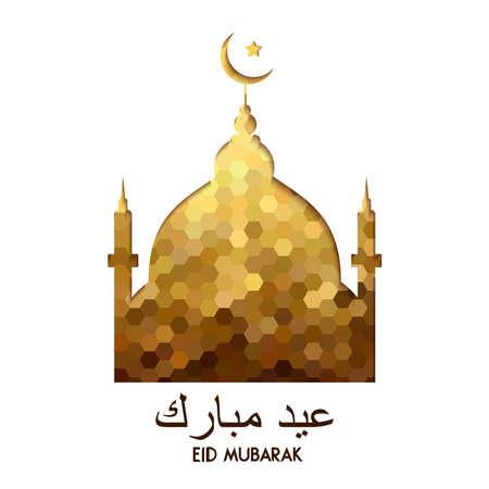 Eid Mubarak papier gesneden kunst wenskaart voor islamitische feestdagen. Traditionele moskee in gouden kleur met Arabisch typografiecitaat. EPS10 vector. Stock Illustratie