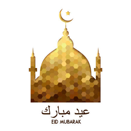 Eid mubarak paper cut art greeting card for muslim holiday season. Traditional mosque in gold color with arabic typography quote. EPS10 vector. Illustration