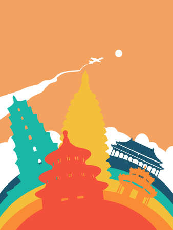 Travel China landscape illustration, Chinese world landmarks. Includes forbidden city, heaven temple, ancient pagodas. EPS10 vector.