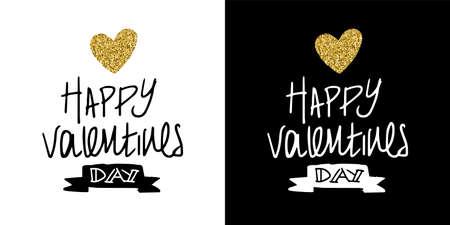 装飾レタリングの見積黄金のバレンタインの日ロマンチックなタイポグラフィ。ゴールドラメで手描き愛要素です。EPS10 ベクトル。  イラスト・ベクター素材