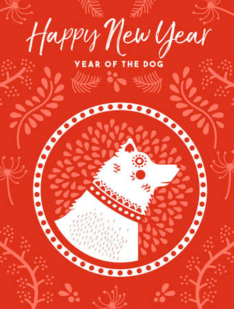 2018 Happy Chinese New Year of the Dog greeting card design with traditional red illustration and nature ornaments for asian celebration. EPS10 vector.
