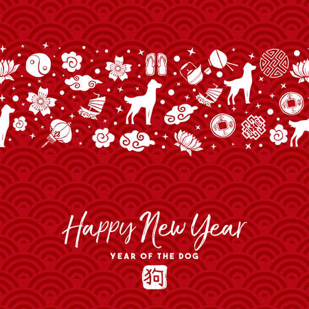 Happy Chinese New Year of the dog 2018 seamless pattern greeting card with traditional asian decoration.