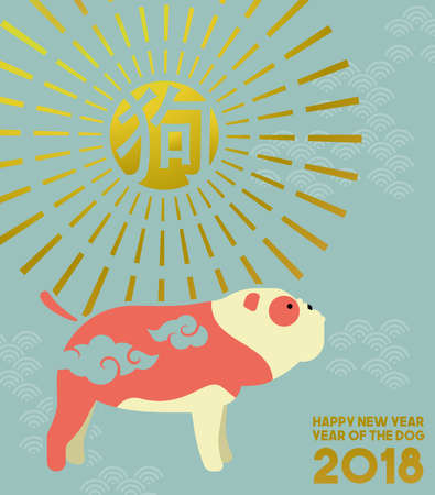Chinese new year of the dog 2018 illustration in modern flat art style with bulldog, traditional asian ornaments and decoration.
