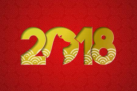 강아지의 새 해 2018 인사말 카드 골드 종이 잘라 그림 및 전통적인 아시아 스타일 배경.