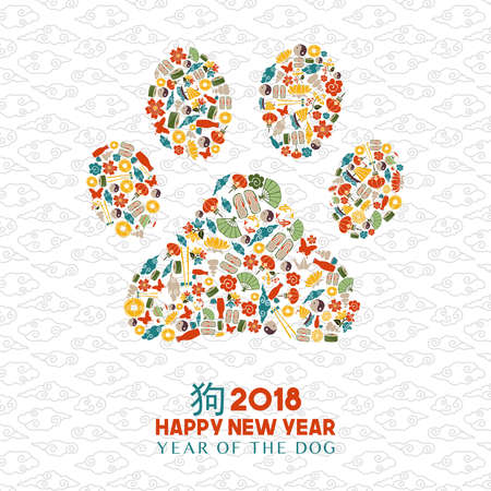Happy Chinese New Year 2018 greeting card illustration with traditional asian culture icons making dog paw shape.